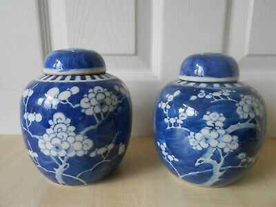 Antique Chinese Blue & White Prunus Jar 19th/20th Century Double Ring Mark x 2