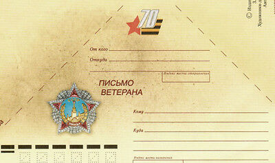 Reproduction of Soviet WWII Veteran's letter-triangle