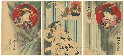 Original Japanese Woodblock Print, Hosai, Waterfall, Kabuki, Actors, Ukiyo-e
