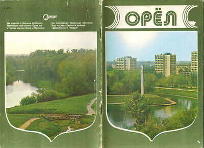 1989 Travel booklet Russian City ORYOL (OREL)