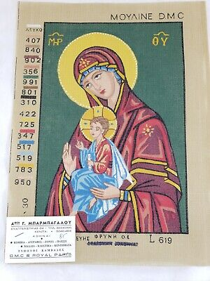 Moyaine Needlepoint Canvas Meter Theou Mother of God Virgin Mary Jesus MP OY