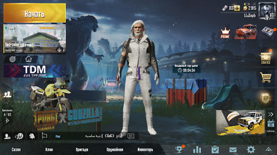 PUBG MOBILE LEGENDARY account for sale!!! - $150 00 | PicClick