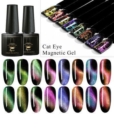 6ml MTSSII 5D Magnetic Cat Eye Soak Off UV Gel Polish Glitter Nail DIY Varnish