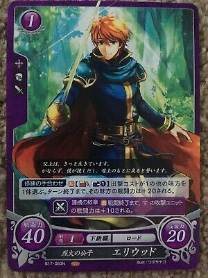 Al Brave Youth B09-053HN Fire Emblem 0 Cipher Mint FE Binding Blade Heroes