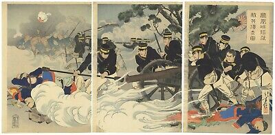 Original Japanese Woodblock Print, Japanese Military, Sino Japanese War Print