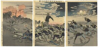 Kiyochika, Moon, Rifle, Artillery Unit, Night, Original Japanese Woodblock Print