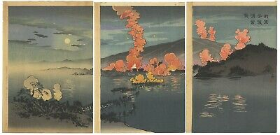 Original Japanese Woodblock Print, War Print, Landscape, Moon, Night Scene, Lake