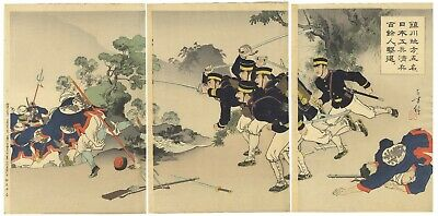 Original Japanese Woodblock Print, War Print, Japanese Soldiers, Battle Scene
