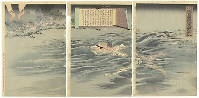 Original Japanese Woodblock Print, War Print, River, China, 19th Century