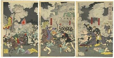 Original Japanese Woodblock Print, War Print, Utagawa School, 19th Century Art