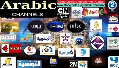 ARABIC TV BOX 300 Live and Time-shifted channels Video on Demand 2