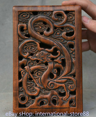 "7.2"" Old China Dynasty Palace Huanghuali Wood Carved Dragon Fish Box inkstone"