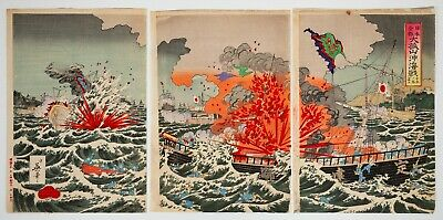 Original Japanese Woodblock Print, Marine Battle, War, History, Ship, Sea, Flag