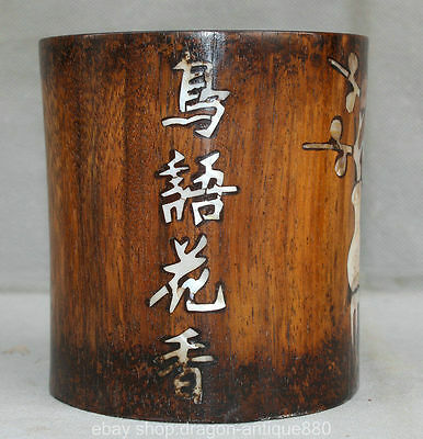 "5 ""Ancient China Lacquered-wood Flowers Plum Blossom word Brush Pot Pencil Vase"