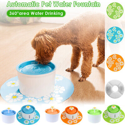 Automatic Electric Adjustable Pet Water Fountain Dog Cat Drinking Bowl Orange