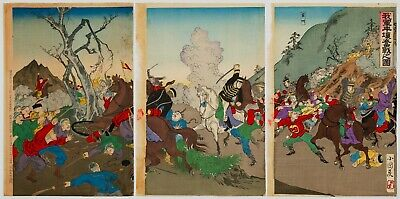 Original Japanese Woodblock Print, Fighting against the Enemy, Historical Battle
