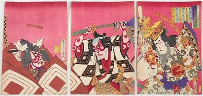 Original Japanese Woodblock Print, Kunichika, Yakusha-e, Red, Bright, Meiji