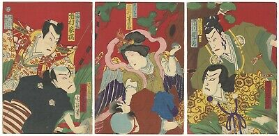 Original Japanese Woodblock Print, Traditional Theatre, Chikanobu, Design, Play