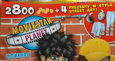 Moviestar planet digital game 1code: skateboard jeans set  from moviestarplanet