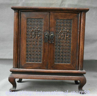 """15.6"""" Collect Old Chinese Huanghuali Wood Dynasty Buddha 佛 Drawer Locker Cabinet"""