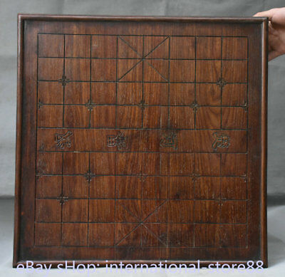 "20.4"" Old Chinese Huanghuali Wood Carving Dynasty Palace Chess Chessboard"