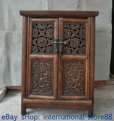 """22.8"""" Old Chinese Huanghuali Wood Carving Double Dragon Cabinet Cupboard"""