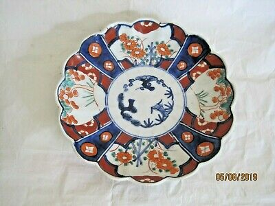 """Attractive  Japanese Shallow Imari Bowl,1.75 Inches , 8.5"""" Across,"""