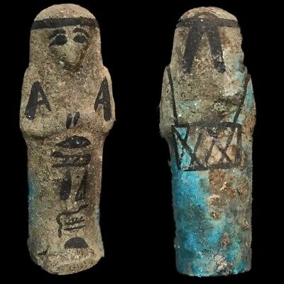 EGYPTIAN HIEROGLYPHIC SHABTI, LATE PERIOD 664 - 332 BC (8) Large Over 10 cm !!!!