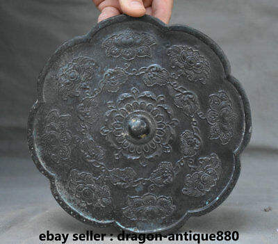 """7.6"""" Collect Rare Antique Old Chinese Bronze Dynasty Palace Flower Mirror Mirror"""