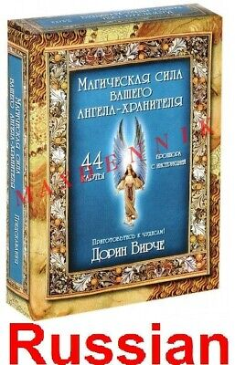 Healing With The Angels Oracle Cards Book 44 Card Deck Doreen Virtue Russian!