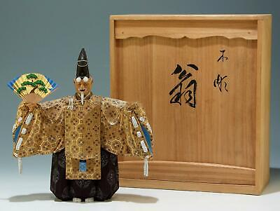 Handpainted Wooden Japanese Noh Okina Dancer Figure        #as424
