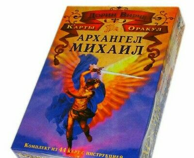 Archangel Michael Oracle Cards Doreen Virtue 44Card Deck manual in Russian /ANKH