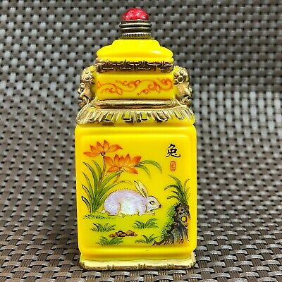 Old Yellow Coloured Glaze Handwork Painting Rabbit & Tiger Chinese Snuff Bottle