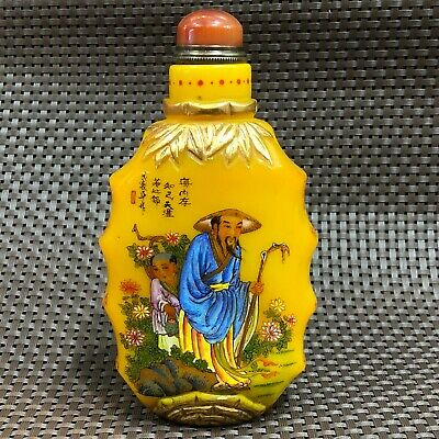 Chinese Old Yellow Coloured Glaze Handwork Coloured Drawing Figure Snuff Bottle