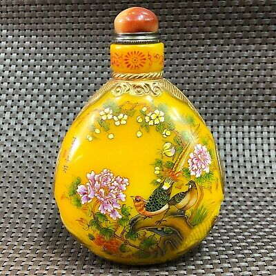 Chinese Old Yellow Coloured Glaze Painting Flowers & Birds Handwork Snuff Bottle