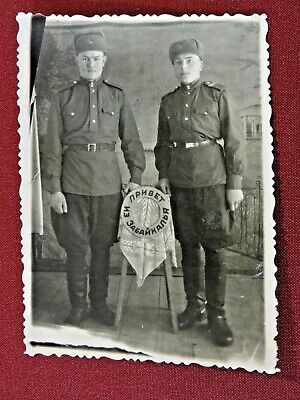 2 red army soldiers in uniform ancient real photo USSR Soviet Russia
