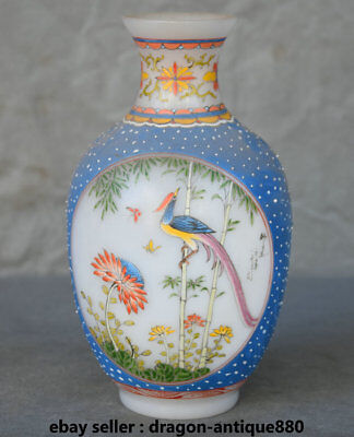 "8"" Chinese Palace Colored Glaze Painted Bamboo Flower Bird Magpie Bottle Vase"