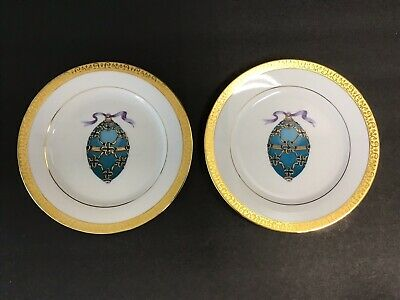 Lot 2 Vintage 1991 Blue Faberge Egg Gold Trim Royal Gallery Salad Plate 8 1/2""