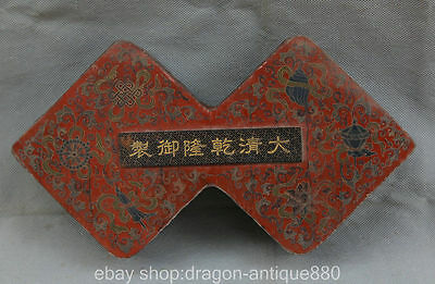 """14 """"Qianlong Dynasty Rare Chinese lacquer work Wood Flowers ship food case"""