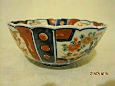 "Delightful Small Japanese Imari Bowl, 2.5"" High, 5.25"" Across"