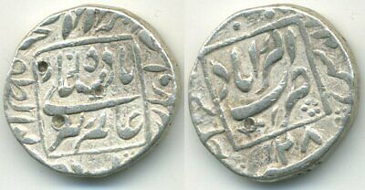 "New variety ""square border"" rupee of Aurangzeb (1658-1707 AD), Mughal Empire"