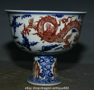 6.6 inch Marked Old China Blue White Red Porcelain Palace Dragon Tall Stalk Cup