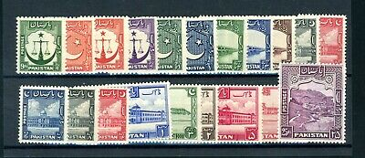 Pakistan 1948  Set of (20)  SG 24/43A  unmounted MINT    (Au474)