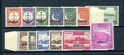 Pakistan 1948  'Service' Set of (13)  SG O14/O26  unmounted MINT    (Au472)