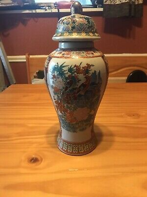 Hand Painted Japanese Porcelain Vase With Cover.