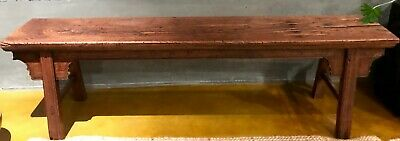 Beautiful Antique Chinese Wood Bench