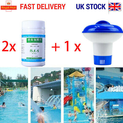 200g Clearwater Chemical Chlorine Tablets Granules Pool Spa Hot Tub + Dispensers