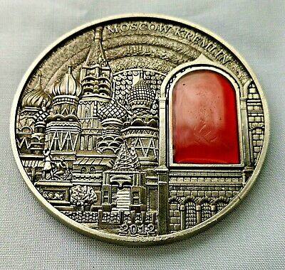 Kremlin Silver Coin Russia USSR KGB Cold War CCCP Putin See Through Amber Window
