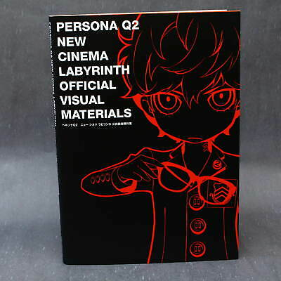 Persona Q2: New Cinema Labyrinth - Official Visual Materials - GAME ART BOOK NEW