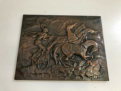 MID CENTURY MODERN HAMMERED COPPER WALL ART Hanging vintage Chariot Horse 1960s